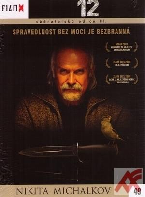 12 - DVD (papierový obal)