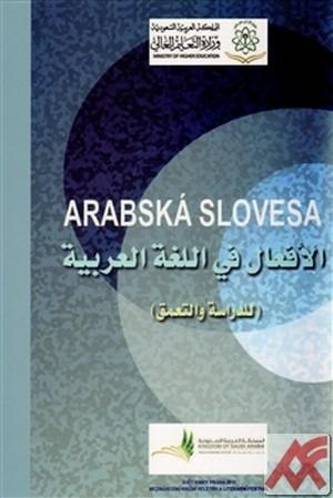 Arabská slovesa