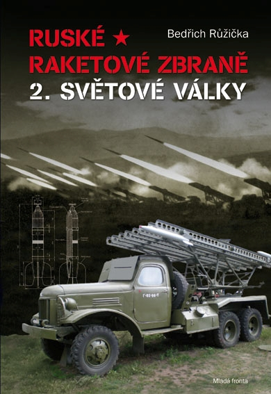 Ruské raketové zbraně 2. světové války