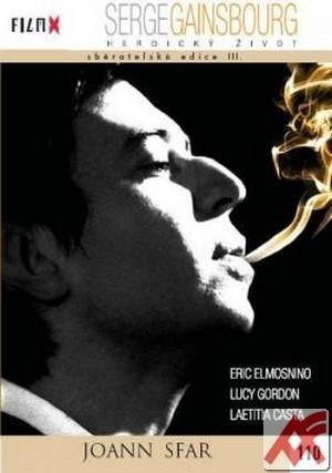Serge Gainsbourg - DVD (Film X III.)