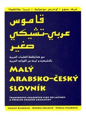 Malý arabsko-český slovník. Transkripce arabských slov do latinky a přehled arab