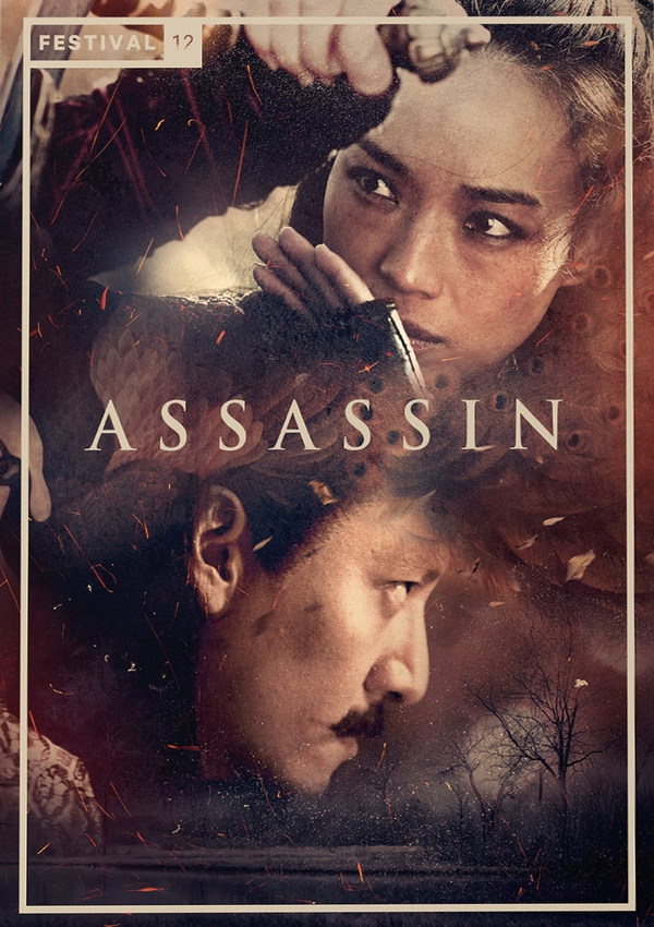 Assassin - DVD
