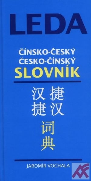 Čínsko-český a česko-čínsky slovník