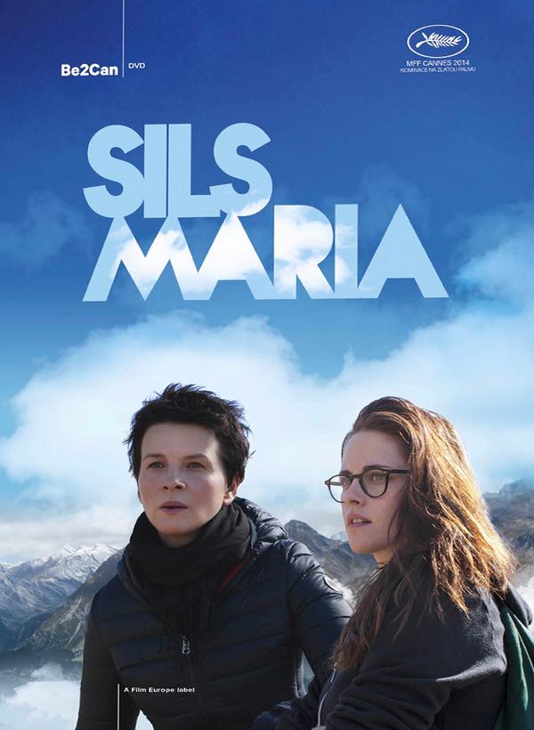 Sils Maria - DVD