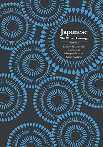 Japanese: The Written Language : Volume 2, Textbook