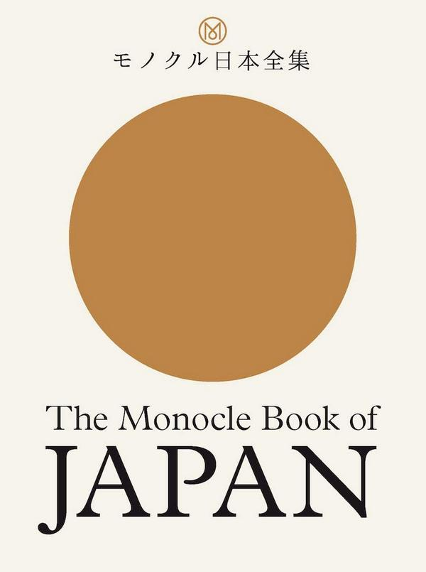 The Monocle Book of Japan
